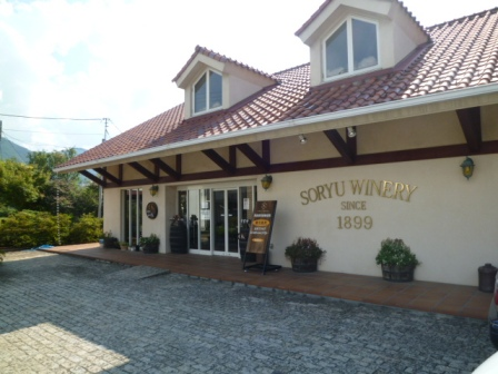 SORYU WINERY.JPG